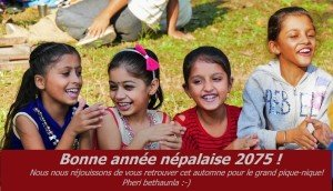 nouvel an nepal 2075